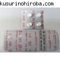 ドキサゾシン錠4mg「テバ」