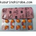 ビタミンK1錠5mg「ツルハラ」