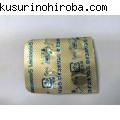 ロイコボリン錠5mg