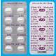 ミラペックスLA錠1.5mg