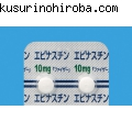 エピナスチン塩酸塩錠10mg「ファイザー」