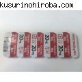 パロキセチン錠20mg「明治」
