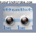 チョコラA錠1万単位