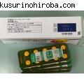 リバロ錠4mg