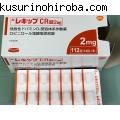 レキップCR錠2mg