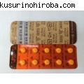 アゾセミド錠30mg「JG」