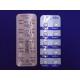 アムロジン錠2.5mg