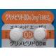 グリメピリドOD錠3mg「EMEC」