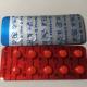 アスベリン錠10